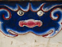 Vintage Chinese Monster's Face
