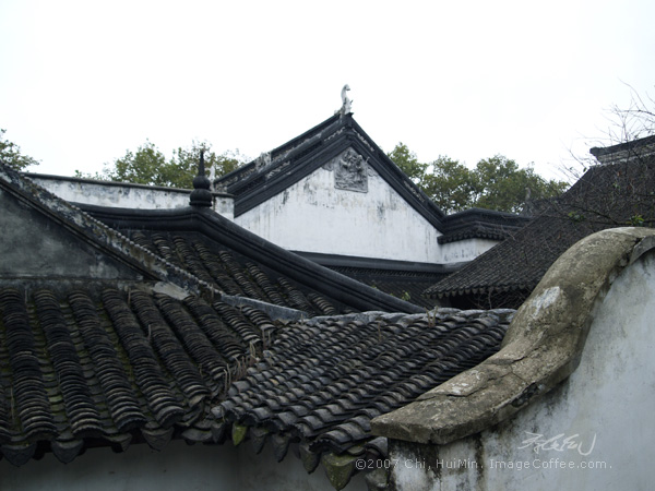 Roof Of Traditional Chinese Building 中式建築屋簷