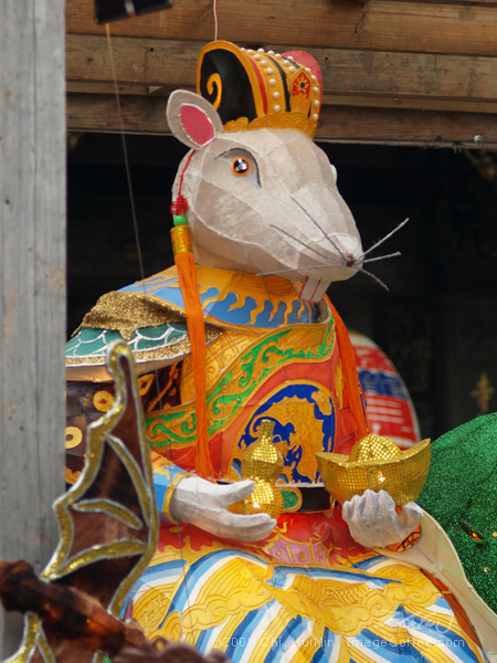 Lantern Festival In Taiwan, Mouse Year. 鼠年花燈
